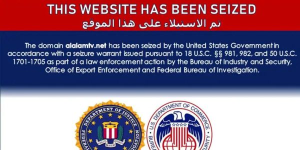 La justice américaine bloque l'accès à des sites web de médias iraniens